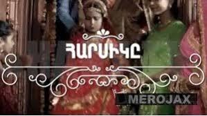 merojax.tv