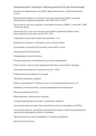 Отчет по производственной практике пм Сайт учителей физики ПМ 04 Выполнение работ по профессии Младшая медицинская сестра по уходу за больными решение проблем пациента Работа контрольная работа практическая
