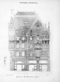 architecture buildings drawings. Modren Buildings Architecture Drawings Daken Outlines Facades Buildings Architectural  Facade Drawing On Buildings Drawings
