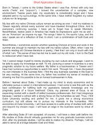 english essay writing examples essay writing in english with example english essay bro tech examples of essay writing