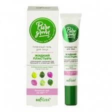 <b>Точечный гель для</b> лица Bielita Pure Green «Антибактериальный ...