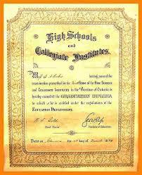 6 School Leaving Certificate Format Hr Cover Letter Hr Cover