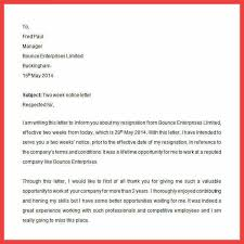 sample of a two week notice two weeks notice letter