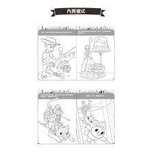 迪士尼 玩具總動員有故事貼畫 Rca44 一本入定90 內附貼紙 著色本 學畫簿 著色畫 畫冊 著色頁 Mit製 正版授權