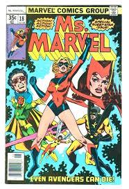 superhero area rug super hero rugs marvel comics