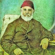 File:Ahmad Faris Shidyaq portrait.jpg - Wikimedia Commons