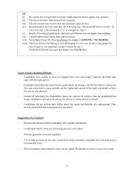 school trip essay trip essay example resume cv cover letter trip essay example resume cv cover letter acircmiddot school assignment vocabulary yourenglishsource