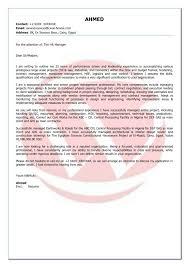 Project Manager Sample Cover Letter Format Downloa Ukashturka