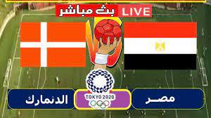 بث مباشر | مشاهدة مباراة مصر والدنمارك لـ كرة اليد في اولمبياد طوكيو 2020