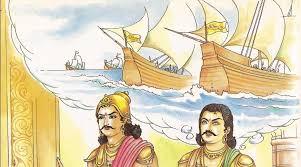 Image result for karikala cholan images