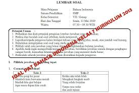 Kunci jawaban lks pr bahasa inggris download. Soal Dan Kunci Jawaban Pat Bahasa Indonesia Smp Kelas 7 Kurikulum 2013 Tahun Pelajaran 2018 2019 Didno76 Com