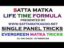 Satta Matka Single Panna Trick Life Time Trick Evergreen