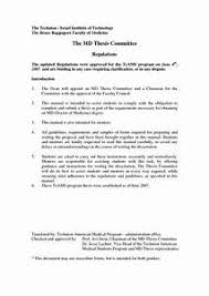 words essay conclusion examples college
