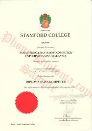 Fake Diploma Template Free Pin By Phonydiploma On Malaysian Diplomas Transcripts