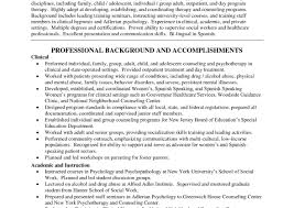 Resume Phrases Beautiful Resume Phrases About Teamwork Contemporary Example 89