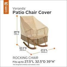 classic accessories veranda patio