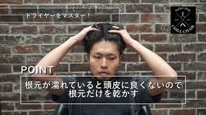 メンズ スタイリング髪が多い男性の簡単オールバックセルフヘア