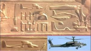 Aliens And Space Crafts in Ancient Egyptian Temple