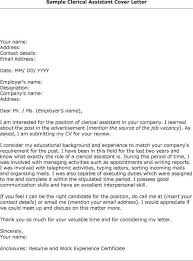 Clerical Position Cover Letter Cover Letter For Clerical Position Example Of Cover Letter For Clerk