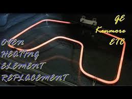 oven heating element replacement ge kenmore etc ranges oven heating element replacement ge kenmore etc ranges