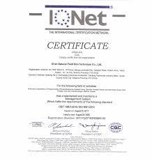 Certifications Xi An Natural Field Bio Technology Co Ltd