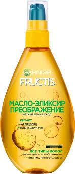 """Garnier Fructis Масло-<b>эликсир</b> """"Тройное восстановление ..."""