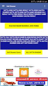Satta King In Live Fast Satta Result App Disawar 27 Apk