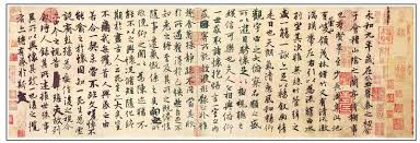 chinese calligraphy china calligraphy history china culture