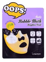 Отзывы на Berrisom 2 маски-<b>пилинг для сияния кожи</b> Soda Bubble ...