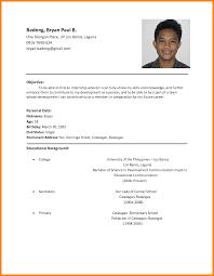 High School Student Resume Sample Philippines Sidemcicek Com