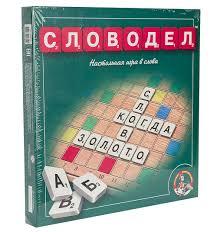 <b>Настольная игра Десятое</b> Королевство Словодел, артикул ...