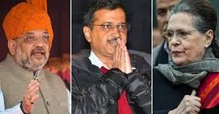 delhi election results 2020 date vote