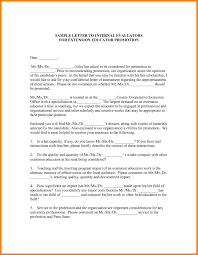 9 Internal Covering Letter Example Paige Sivierart Sample Cover For