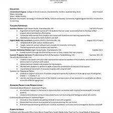 Resume Science Major New Federal Resume Sample Unique Federal ...