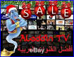 Image result for aladdin iptv