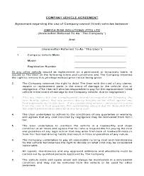 Company Loan To Employee Agreement Equipment Loan Form Template Employee Agreement Sample