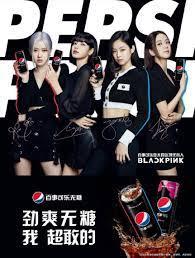 BLACKPINK พรีเซ็นเตอร์ใหม่ของ Pepsi China . Around Asia Pacific . - Pantip