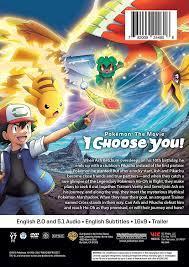 POKEMON THE MOVIE: I CHOOSE YOU - POKEMON THE MOVIE: I CHOOSE YOU (1 DVD):  Amazon.de: DVD & Blu-ray