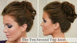 Top Knot Hair Style hair tutorial the ten second topknot youtube 6641 by wearticles.com