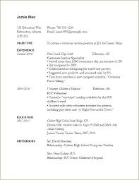 Resume Application Sample College Application Resume Resume Examples
