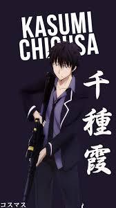 Kasumi Chigusa Korigengi Wallpaper Anime Korigengi. Manga