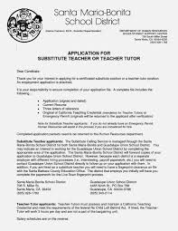 Beautiful Substitute Teacher Duties Resume Photos Entry Level