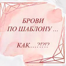 Hashtag татуобнинск 35k Posts Instagram Photos Videos