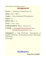Critical Analysis Of Kanthapura (2) | Religion And Belief | Jainism