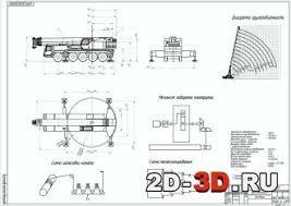 Мостовые башенные пневмоколесные автомобильные плавучие  Кран автомобильный самоходный с телескопической стрелой гп 100 тонн