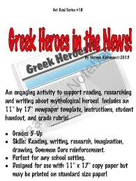 best ancient mythology images ancient  greek heroes research write a fun newspaper format activity from project
