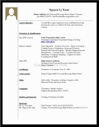 100 Fast Food Worker Resume Sample Fast Resume Builder