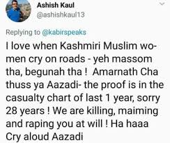 ashish koul – KashmirPEN