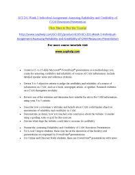 virtual friends essay sample