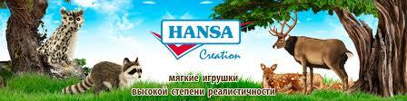 <b>Мягкие Игрушки Hansa</b> (Ханса)   ВКонтакте